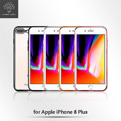 Metal-Slim Apple iPhone 8 Plus 時尚超薄電鍍TPU透明軟殼電鍍玫瑰金