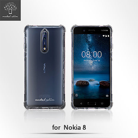 Metal-Slim Nokia 8  強化防摔抗震空壓手機殼