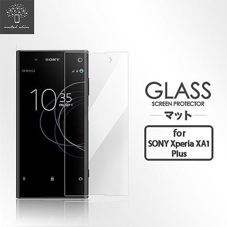 Metal-Slim SONY Xperia XA1 Plus 9H鋼化玻璃保護貼