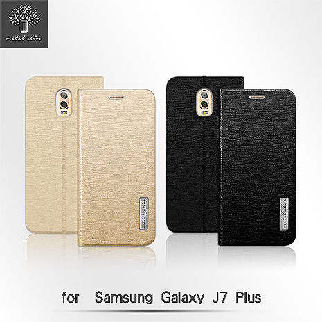 Metal-Slim Samsung Galaxy J7 Plus 流星紋TPU站立皮套