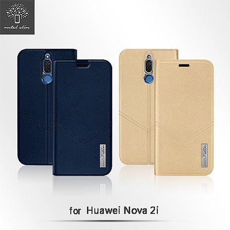 Metal-Slim Huawei Nova 2i 高仿小牛皮壓紋TPU皮套