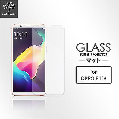 Metal-Slim OPPO R11s 9H鋼化玻璃保護貼