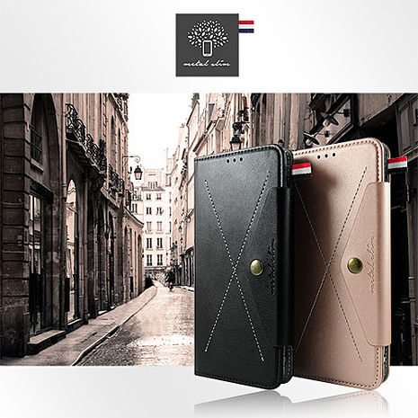Metal-Slim Huawei Nova 2i 高仿小牛皮法式古著設計款TPU皮套