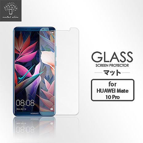 Metal-Slim Huawei Mate 10 Pro 9H鋼化玻璃保護貼