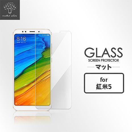 Metal-Slim 紅米5 9H鋼化玻璃保護貼