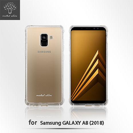 Metal-Slim Samsung Galaxy A8 (2018) 強化防摔抗震空壓手機殼