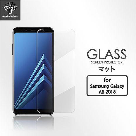 Metal-Slim Samsung Galaxy A8 (2018) 9H鋼化玻璃保護貼