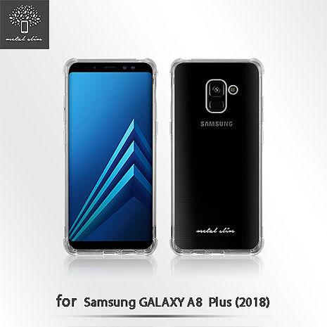 Metal-Slim Samsung Galaxy A8+ (2018) 強化防摔抗震空壓手機殼