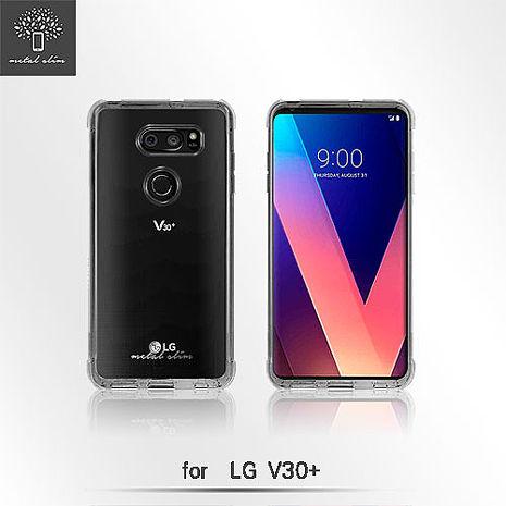 Metal-Slim LG V30+ 強化防摔抗震空壓手機殼