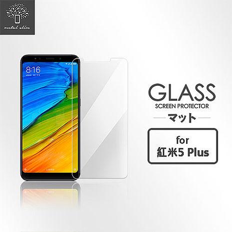 Metal-Slim 紅米5 Plus 9H鋼化玻璃保護貼