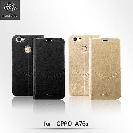 Metal-Slim OPPO A75s 高仿小牛皮壓紋TPU皮套