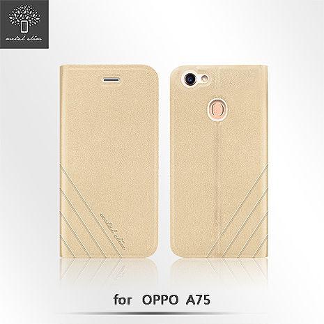 Metal-Slim OPPO A75 高仿小牛皮斜壓紋TPU皮套-璀璨金