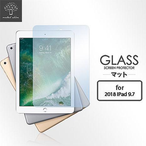 Metal-Slim Apple iPad 9.7(2018) 9H抗藍光鋼化玻璃保護貼