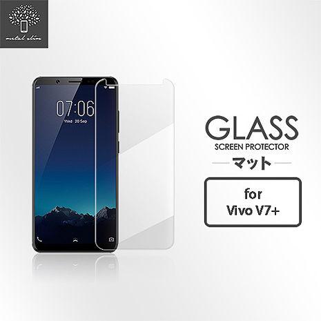 Metal-Slim Vivo V7 Plus 9H鋼化玻璃保護貼