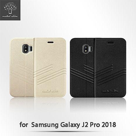 Metal-Slim Samsung Galaxy J2 Pro 2018 高仿小牛皮壓紋TPU皮套