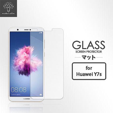 Metal-Slim HUAWEI Y7s 9H鋼化玻璃保護貼