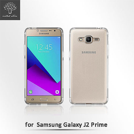 Metal-Slim Samsung Galaxy J2 Prime 時尚超薄TPU透明軟殼