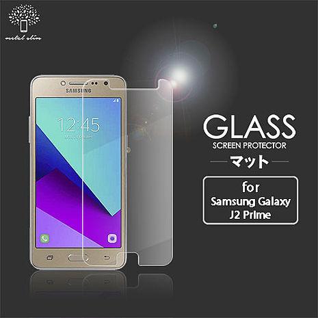 Metal-Slim Samsung Galaxy J2 Prime 9H鋼化玻璃保護貼