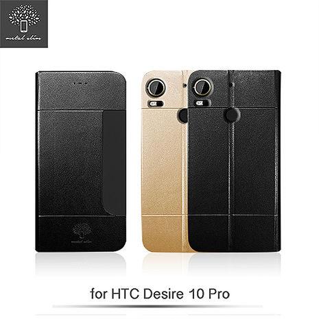 Metal-Slim HTC Desire 10 Pro 高仿小羊皮前卡套TPU皮套