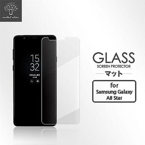 Metal-Slim Samsung Galaxy A8 Star 9H鋼化玻璃保護貼