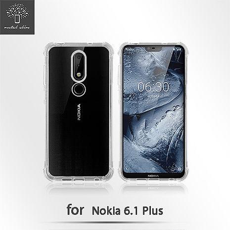 Metal-Slim Nokia 6.1 Plus 強化防摔抗震空壓手機殼