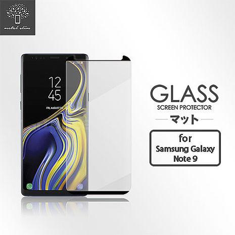 Metal-Slim SAMSUNG Galaxy Note 9 3D滿版曲面鋼化玻璃保護貼-星夜黑