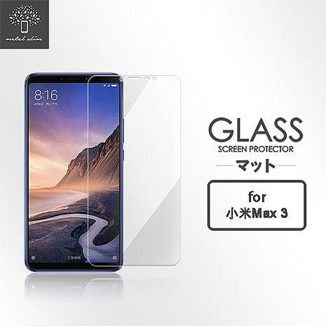 Metal-Slim 小米Max 3 9H鋼化玻璃保護貼