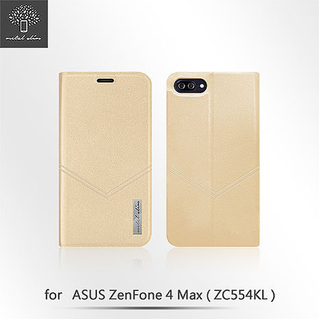 Metal-Slim ASUS ZenFone 4 Max (ZC554KL) 雙V壓紋TPU皮套-璀璨金
