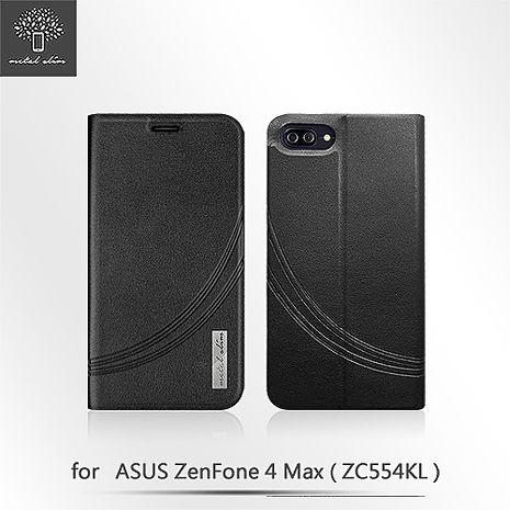 Metal-Slim ASUS ZenFone 4 Max (ZC554KL) 弧形壓紋TPU皮套-紳士黑