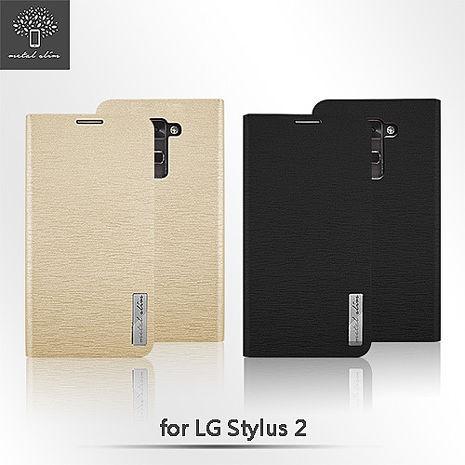 Metal-Slim LG Stylus 2 流星紋TPU站立皮套