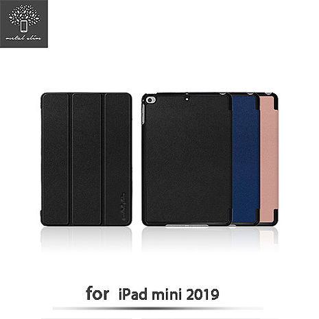 Metal-Slim Apple iPad mini(2019)/iPad mini 5 高仿小牛皮三折站立皮套
