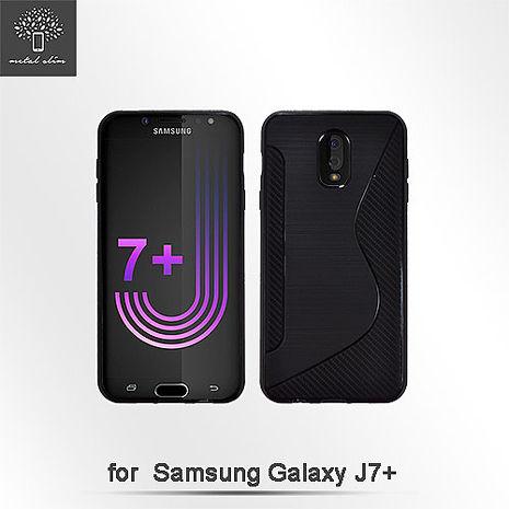 Metal-Slim Samsung Galaxy J7 Plus 卡夢拼接TPU保護殼