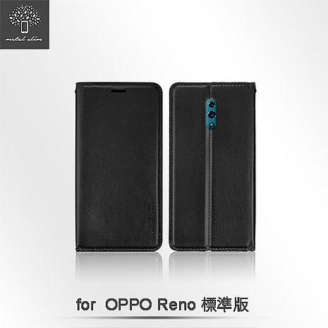 Metal-Slim OPPO Reno 標準版 高仿小牛皮隱藏磁扣多卡位TPU皮套-晶鑽黑