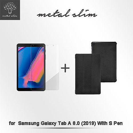 Metal-Slim Samsung Galaxy Tab A 8.0 (2019) with S Pen 高仿小牛皮三折站立皮套+9H鋼化玻璃保護貼-紳士黑