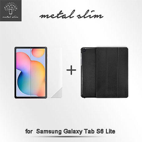 Metal-Slim SAMSUNG Galaxy Tab S6 Lite 高仿小牛皮三折站立皮套+9H鋼化玻璃保護貼