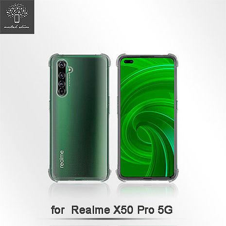 Metal-Slim Realme X50 Pro 5G 強化軍規防摔抗震手機殼