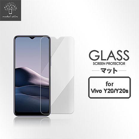 Metal-Slim Vivo Y20/Vivo Y20s 9H鋼化玻璃保護貼
