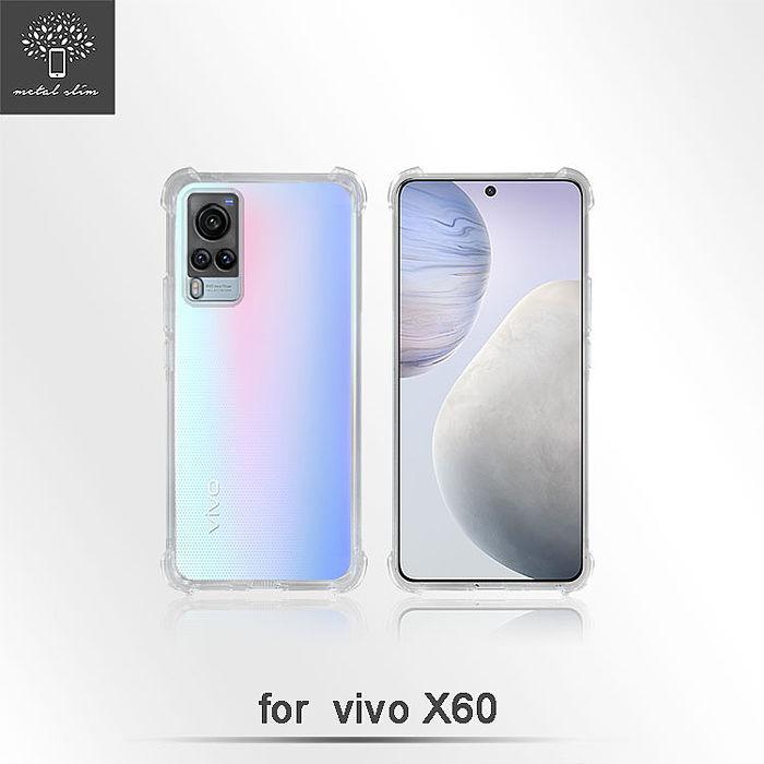 Metal-Slim Vivo X60 強化防摔抗震空壓手機殼