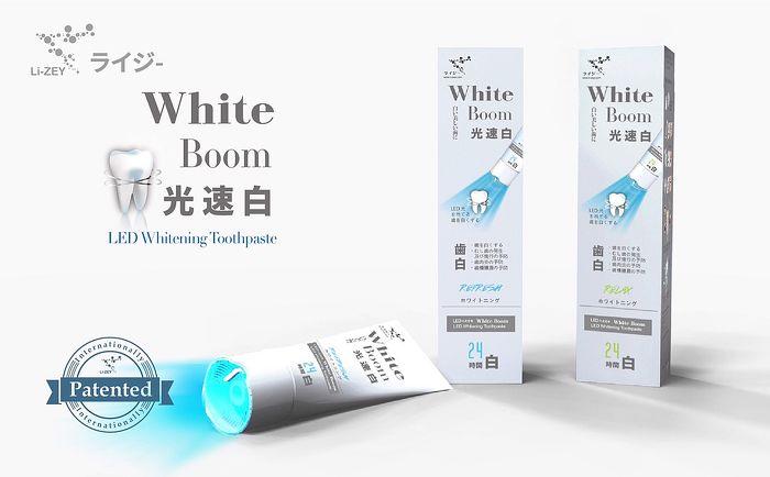【萊思LI-ZEY】光速白牙膏(Relax  葡萄柚 60g)