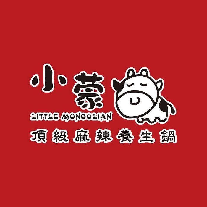 【小蒙牛頂級麻辣養生鍋】全台通用吃到飽餐券 (4張)
