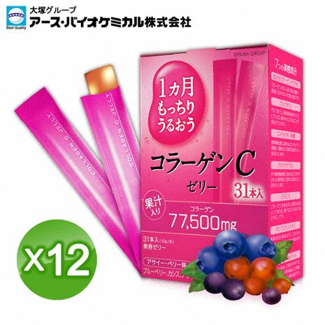 【日本大塚集團】大塚美C凍 - 綜合莓口味 31入*12