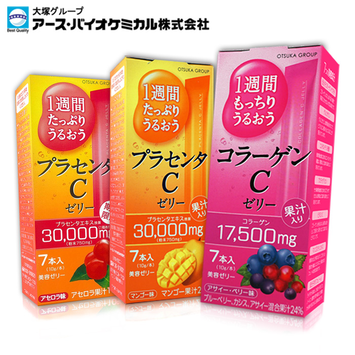 【日本大塚集團】大塚美C凍 - 綜合莓口味 7入 / 芒果口味 7入 / 西印度櫻桃口味 7入