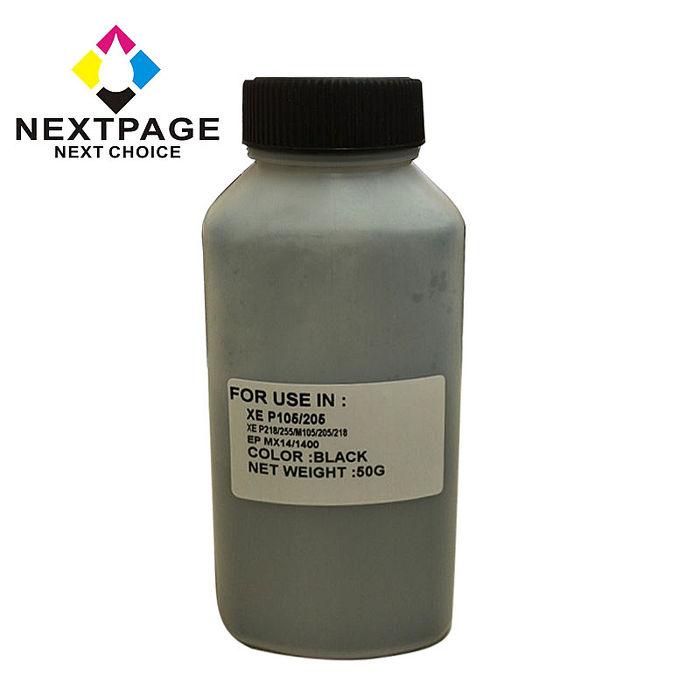 【台灣榮工】FujiXerox P205b/M205b/M205f/M205fw 黑色高容量碳粉罐+晶片組(CT201610)