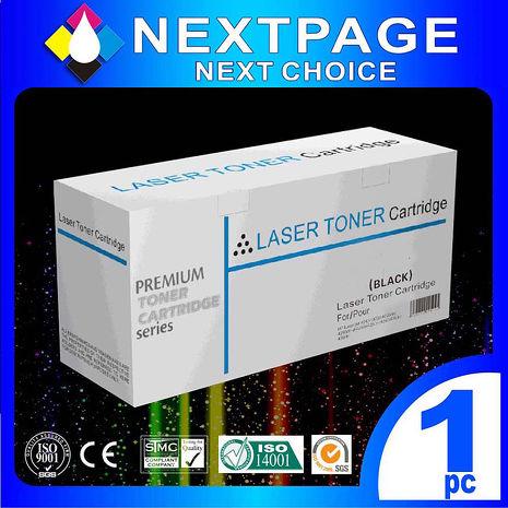【台灣榮工】FujiXerox DocuPrint C1110/C1110B 紅色環保碳粉匣 CT201120-數位筆電.列印.DIY-myfone購物