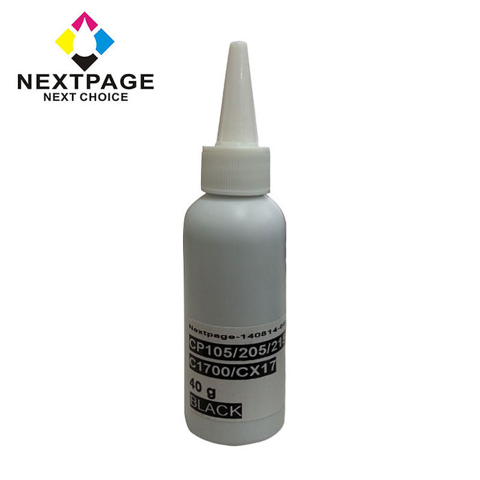 【台灣榮工】FujiXerox CP115w/CP225w/CM115w/CM225fw(CT202264)黑色相容碳粉罐+晶片組