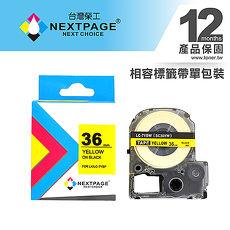 ~NEXTPAGE~EPSON 一般相容標籤帶 LC~7YBP  黃底黑字 36mm
