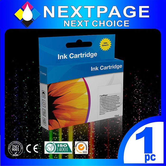 【台灣榮工】CANON PG-810 XL 黑色 高容量 相容墨水匣(含噴頭)