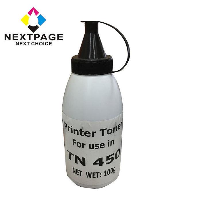 【台灣榮工】 Brother TN-450 低熔點填充碳粉罐