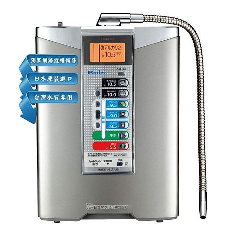Buder 普德HI-TA817電解水生成器-家電.影音-myfone購物
