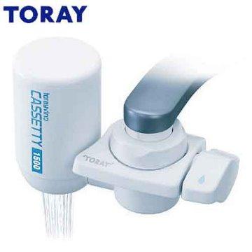 TORAY東麗MK303-EG生飲淨水器-迷你型